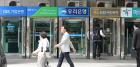 은행권, 비대면 서비스 이용 고객에 혜택 늘린다