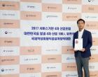 결혼정보회사 노블레스 수현 경증수 대표, '서비스 산업 기반 4차 산업 100인 대표'로 선정