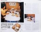 [옛날 Queen 다시보기] 1990년 9월호 명사의 아침식탁/성악가 김복희씨 댁