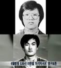 """'31주기' 박종철 열사, 못다핀 청춘 """"탁치니 억하고…이한열을 살려내라"""" 사연 들여다보니"""