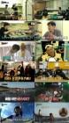 워너원, 논란의 중심…과거 '육지담 빙의글' 재조명