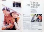 [옛날 Queen 다시보기] 1990년 10월호 -남궁설민의 미학인터뷰강문영