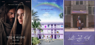 <막달라 마리아>부터 <플로리다 프로젝트>, <소공녀>까지 흥행 롱런 비결은?