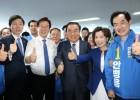 안병용 의정부시장 후보 선거사무소 개소식 열려