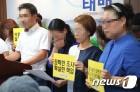 '특수학교 성폭행 의혹' 피해 학생 학부모들, 수사기관에 진상조사 요구