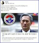"""'김관진 석방', 주진우 기자 """"자해 가능성 높으니 곧장 감옥 가셨으면"""" '질타'"""