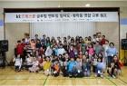 KT 황창규 회장, 소외지역 초등생 드림스쿨 글로벌 멘토링 지원