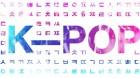 북한의 2030 '장마당 세대' 마음 뒤흔드는 한국가요  본인은 한국가요 즐기고 주민은 처형하는 '내로남불' 김정은 정권