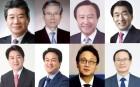 '자유한국당' '더불어민주당' 원 구성 자체 완료 |  외통위장에 강석호, 법사위장에 여상규, 예결위장에 안상수 등