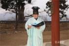 하남시 광주향교, 2018 평창 동계올림픽 성공 기원 고유례 봉행