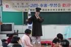 진주향교, 방과후아카데미 청소년 40명 방문해 전통 예절교육 수강