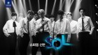 신한銀, 슈퍼플랫폼 쏠(SOL) 5개월 만에 600만명 돌파