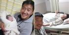 '개통령' 강형욱, 결혼 7년만에 오늘(24일) 득남