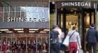 9년만에 전문 식당가 리뉴얼 오픈한 신세계 센텀시티 백화점