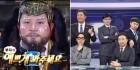 '재간둥이' 조세호 합류한 뒤 '시청률 두배'로 뛴 무한도전