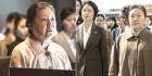 이번주 수요일 '위안부' 피해자 다룬 영화 '허스토리' 반값에 본다