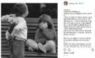 박한별 결혼 발표...'금융권 종사자' 예비 신랑 누구?