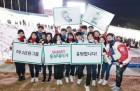 하나금융그룹, 루지 국가대표 선수단 후원 이어간다