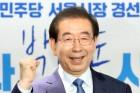 박원순이 '김경수 멋있다' 트윗 삭제한 이유