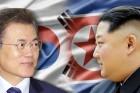 남북 친교산책, '냉전종식' 이끈 레이건-고르비 산책될까