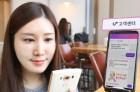 LGU+ 고객센터 상담 건수 9배 폭증한 까닭… 앱 'U봇'