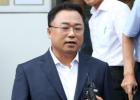 자유한국당 1석 더 잃나?··· 권석창, 항소심서도 '당선무효형'(종합)