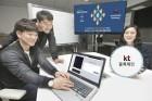 KT-이니텍, 블록체인 기술로 인증서비스 제공