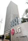 LG화학, 중국 난징에 두 번째 전기차 배터리 공장 설립