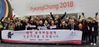 SK하이닉스 평창 동계패럴림픽 성공개최 응원