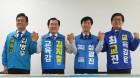 """""""행복·평화·민주주의·노동존중 교육 실현"""""""