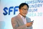 삼성전자 파운드리, 중·고급형 스마트폰 AP 시장 잡는다...11나노 신규 공정 추가