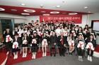 제8회 코카-콜라 장학금 수여식 개최...미래인재 40명에게 장학금 전달