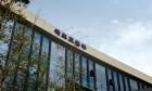 국토부, 옛 서울역 민자역사 내 공공시설 아이디어 공모