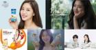 음료업계 광고모델 공식'건강美, 상큼美' 앞세운 여자모델