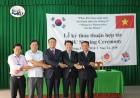 SK이노, 베트남 맹그로브 숲 복원 사업 나서...지구 온난화 대응