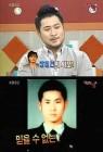 """컴백 에픽하이, 미쓰라 """"장동건 외모였다"""" 과거 사진 재조명"""