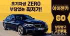'신차 장기렌트카, 자동차리스' 제네시스, 그렌저IG, 벤츠, 스파크 등 인기차종 최저가 프로모션