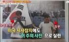 '삐그덕 히어로즈' 우현, 과거 '민주화 운동'하다 美 잡지에 실려