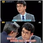 """안희정 성폭행 의혹에 유시민, """"연락 해 볼 엄두 못내겠다..정치 인생 끝"""""""