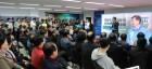 이상식 대구시장 예비후보, 선거사무소 개소식