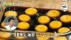떨어진 식욕 잡아주는 '계란장' 레시피 화제...간장과 계란만 있으면 OK