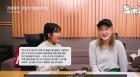 """선우정아 """"아이유의 프로듀싱 센스에 감탄했다"""""""