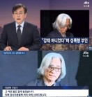 김지현, 이윤택 성추행 새로운 폭로...청와대 국민청원으로 번져