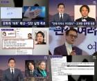 '미투 운동 동참' 최율, SNS 비공개 전환…대체 뭔 생각?