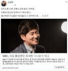 """김세의 """"MBC, 최대현 아나운서 해고…망신만 당하다 해고된다"""""""