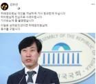 """김부선-하태경 화해 모드…""""사과한다"""" """"조속히 명예 회복하길"""""""