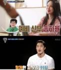 """김동현 """"예비신부 한예슬과 구하라 닮았다"""""""