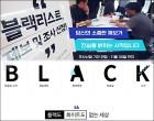 블랙리스트 진상조사위, '대구아트페어 검열' 들여다본다