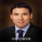"""""""핵심 증인 조현문, 고발 후 연락 두절""""… 효성 재판"""