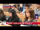 박범계 국회의원, 조선대 특강에서 개헌안 필요성 강조